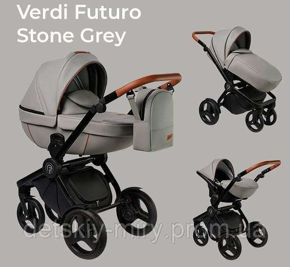 Детская универсальная коляска 2 в 1 Verdi Futuro - фото 7