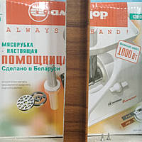 Мясорубка БЕЛВАР КЕМ-36/220-4