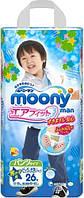Трусики Moony для мальчиков B.BIG (13-25кг) 26 шт