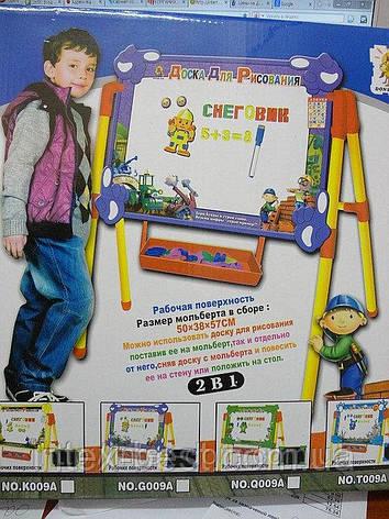 Детский двухсторонний мольберт настольный G008A (строители), фото 2