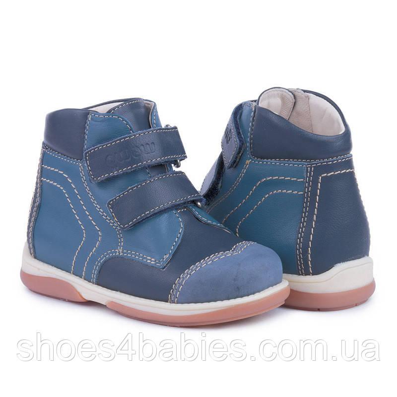 Memo Karat Синие - Детские ортопедические ботинки 28
