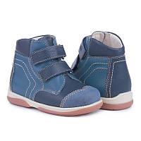 Memo Karat Синие - Детские ортопедические ботинки 29