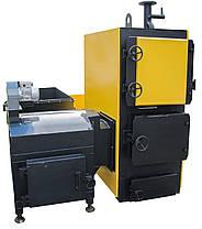 Промышленный твердотопливный котел Буран EXTRA-99 (Экстра), фото 3