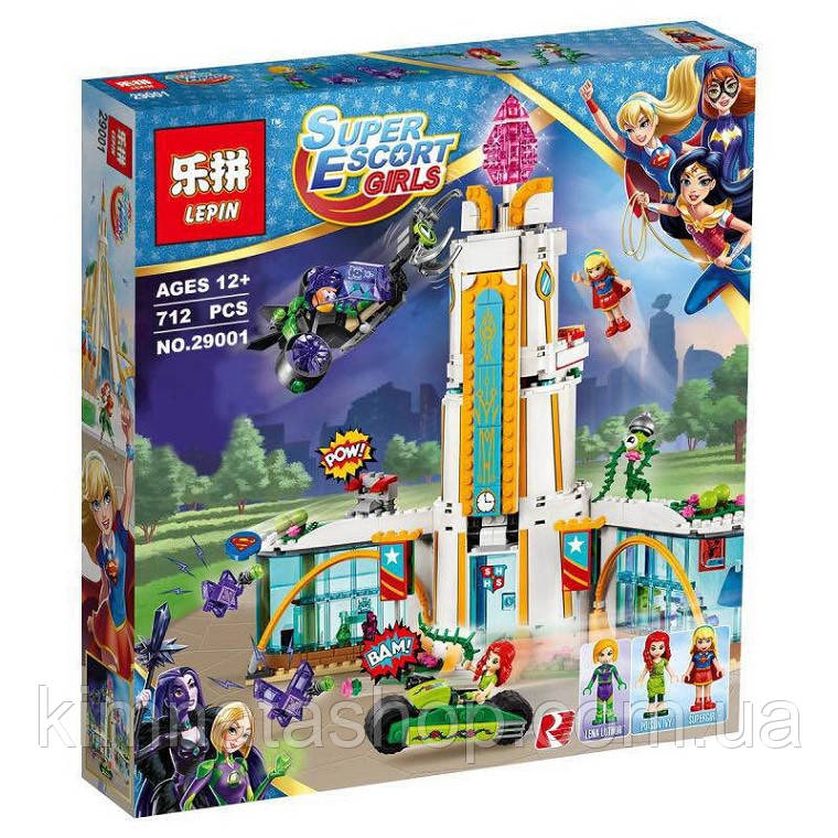 Конструктор LEPIN SUPER HERO GIRLS 29001 ШКОЛА супергероев, 712 деталей