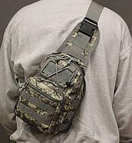 Тактическая - штурмовая универсальная сумка на 6-7 литров с системой M.O.L.L.E Пиксель (095-pixel), фото 2