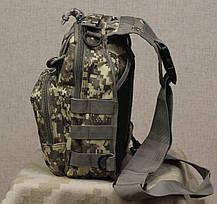 Тактическая - штурмовая универсальная сумка на 6-7 литров с системой M.O.L.L.E Пиксель (095-pixel), фото 3