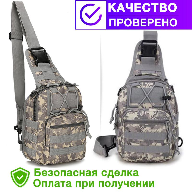 Тактическая - штурмовая универсальная сумка на 6-7 литров с системой M.O.L.L.E Пиксель (095-pixel)