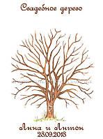 Весільне дерево побажань №3