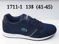 a78b0633cd1f Обувь Lacoste оптом в Украине. Сравнить цены, купить потребительские ...