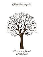 Дерево пожеланий на свадьбу №6