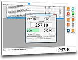 Комплект для автоматизации торговли (бутиков, небольших магазинов): принтер чеков, этикеток, сканер, программа, фото 5