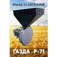 Зернодробилка ГАЗДА Р-71 роторная (для зерна), 1,7 кВт