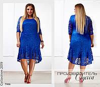 Платье вечерне миди каскад гипюр+подкладка 46-48,50-52,54-56,58-60, фото 1