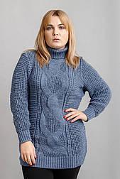 """Объёмный свитер с горлом """"Кукуруза"""" 54, 56, 58 джинс"""