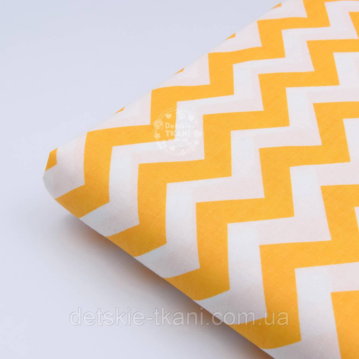Лоскут ткани №200а  с жёлто-оранжевым зигзагом