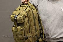 Тактический (городской) рюкзак Oxford 600D с системой M.O.L.L.E Coyote (ta25-coyote), фото 2