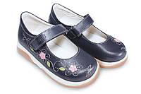 Memo Cinderella Сині - Туфлі ортопедичні дитячі 31