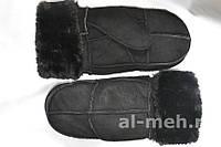 Детские кожаные варежки на меху, фото 1
