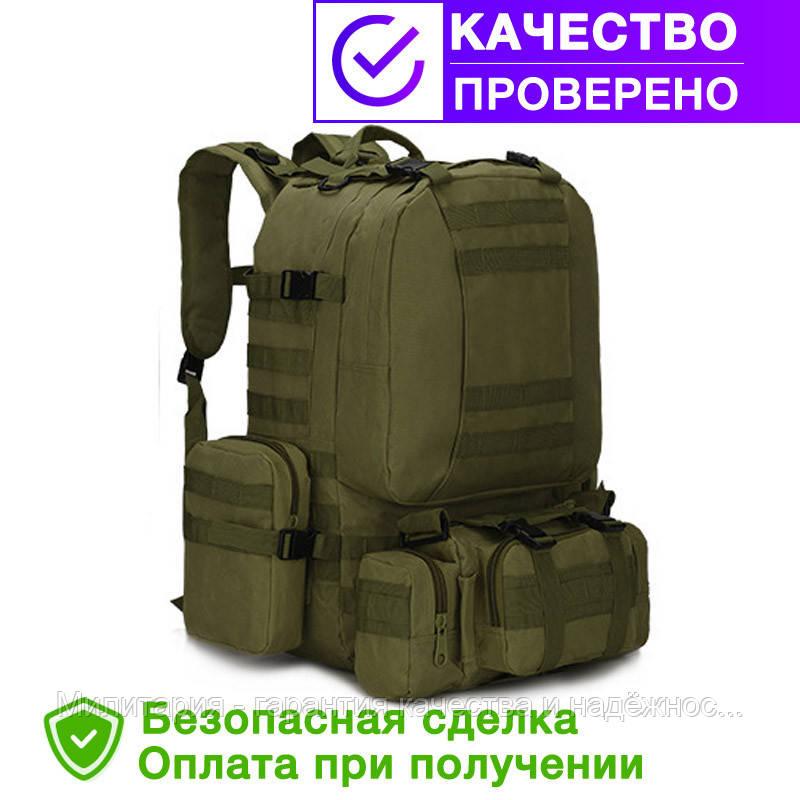 Тактический Штурмовой Военный Рюкзак с подсумками на 50-60 литров Olive (1004 олива)