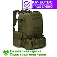 Тактический Штурмовой Военный Рюкзак с подсумками на 50-60 литров Olive (1004 олива), фото 1