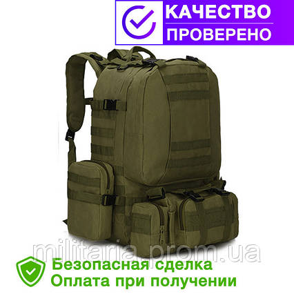 Тактический Штурмовой Военный Рюкзак с подсумками на 50-60 литров Olive (1004 олива), фото 2