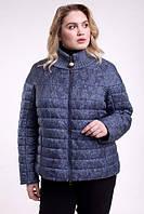 Куртка жіноча з широким коміром стійка, з 48-60 розмір