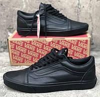 812678ba6b0e Vans Old Skool Leather Black   кеды мужские и женские  вэнс  черные  кожаные