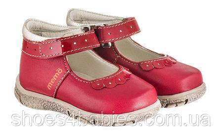 Memo Fiona красные - Туфли ортопедические детские 18