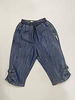 Капри джинсовые для девочки р.92,98 ТМ Одягайко