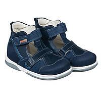 Memo Torino 3DA Синие - Ортопедические туфли для детей (р.22-29) 24