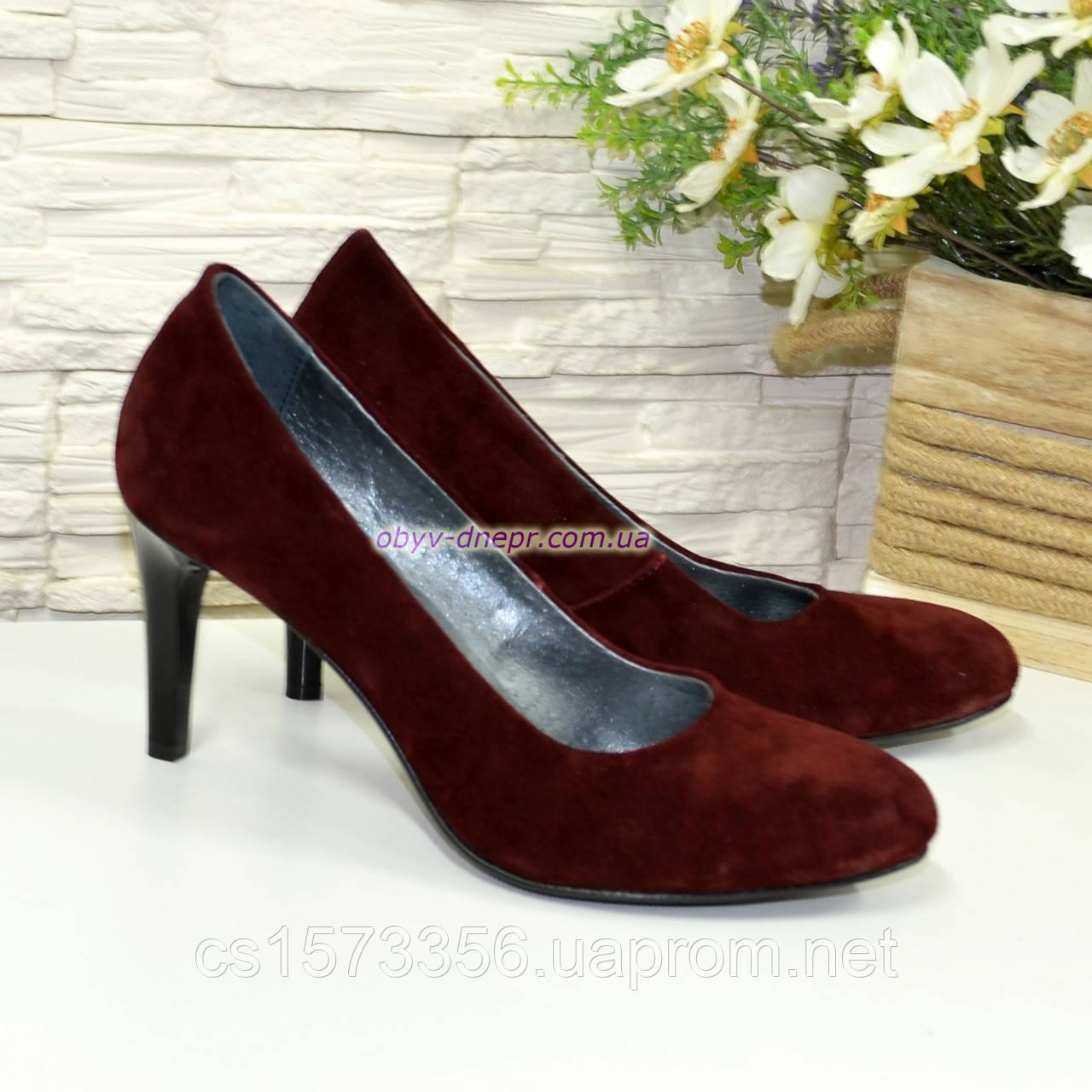 Туфлі жіночі класичні замшеві бордові на шпильці! 40 розмір