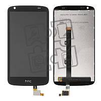 Дисплейный модуль (экран и сенсор) для HTC Desire 526G Dual Sim, черный, оригинал
