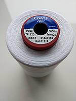 Нитки Coats Epic 00712 / 120, 5000м білий