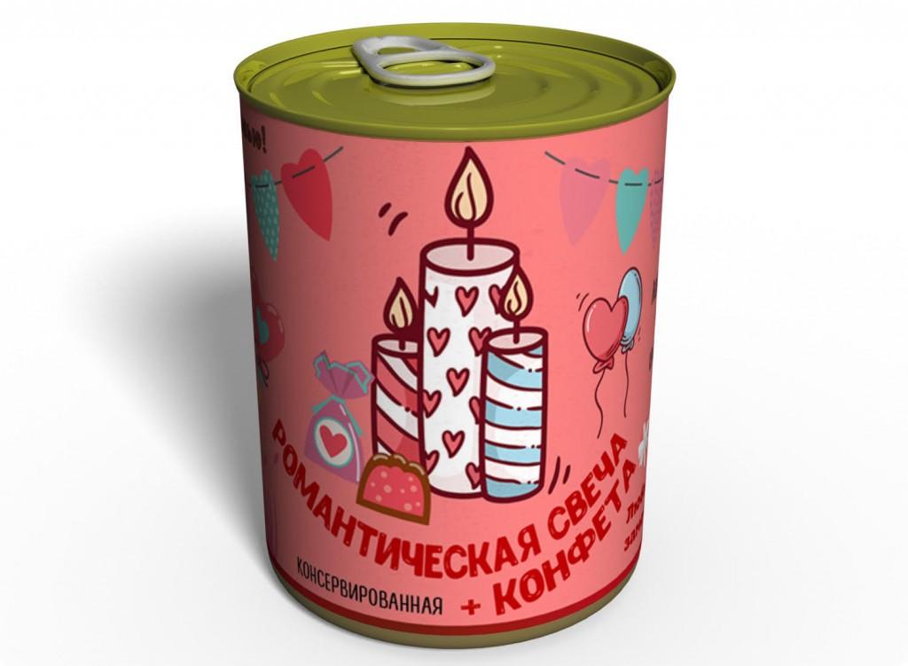 Консервована Романтична Свічка і Цукерка для 14 лютого