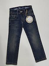 Брюки джинсовые для мальчика р.98-116