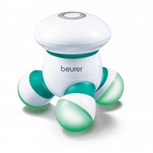 Ручний масажер для тіла Beurer MG 16  Зелений