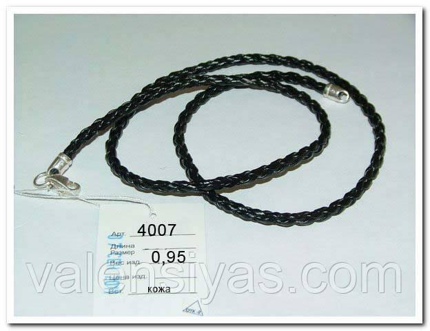 Плетеный кожаный шнурок гладкий округлой формы с серебряной застежкой