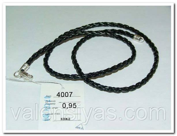 Плетеный кожаный шнурок гладкий округлой формы с серебряной застежкой, фото 2