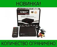 Тюнер DVB-T2 7820 с поддержкой wi-fi адаптера!Розница и Опт