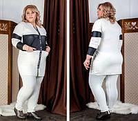 Спортивний костюм з шкіряними вставками, з 42-60 розмір, фото 1