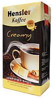 "Кофе молотый  ""Hensler Kaffee"" ""Creamy"" 500г."