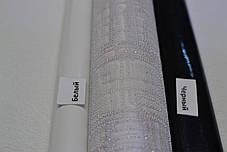 Обои, обои на  стену, однотонные, акрил на бумажной основе,B76,4 Призма 6525-01 0,53*10м, фото 3