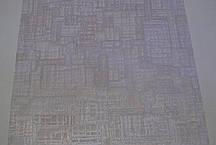 Обои, обои на  стену, однотонные, акрил на бумажной основе,B76,4 Призма 6525-01 0,53*10м, фото 2