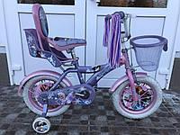 Велосипед Sigma Ice Frozen 16 дюймов, фото 1