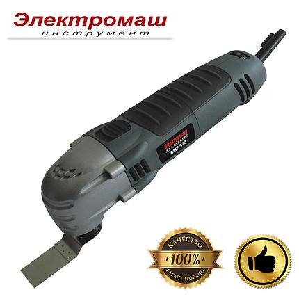 Вибрационная машина ренноватор Электромаш ВМР-570, фото 2