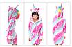 Халат детский единорог кигуруми розовый для девочки 130 см, фото 3