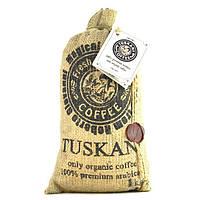 Кава в зернах Tuskani 1 кг (арабіка-100%)