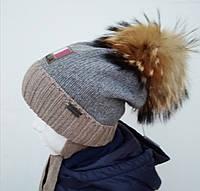 Шапка Детская Вязаная Зимняя На ЗавязкаСерая С Большим Пушистым Помпоном Из  Меха Енота TRESTEELE  683a3df1dd53c