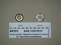 Уплотнение торцевое (латунь) (пр-во Украина)