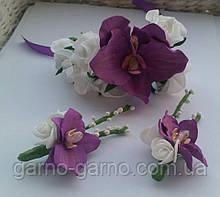 Комплект Орхидея Роза Фрезии Свадебные украшения  Бело-фиолетовая свадьба